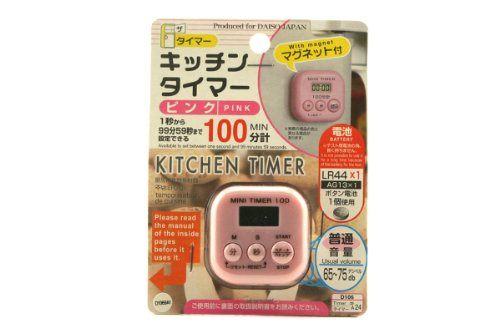 Piece Kitchen Cooking Timer Japanese product image