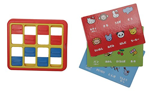 Ikeda Kogyo Co., Hello Kitty emoticons play board (Ikeda Kogyo Co)