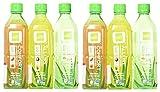 alo Aloe Vera Drink Variety 16.9 oz Bottle (Pack Of 6)