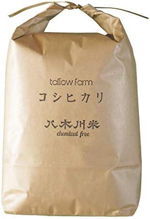 無農薬コシヒカリ 玄米 10kg 蛇紋岩特別栽培米 八木川米ケミフリ 2019 令和元年度 新米 有機JAS以上のこだわり米
