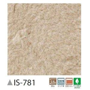 ストーンタイル 砂岩 18枚セット サンゲツ IS-781 B07PHJHCT5
