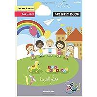 Learn Arabic: Arabic Alphabet Activity Book