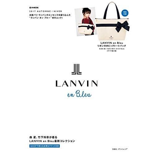 LANVIN en Bleu 2017年秋冬号 画像 A