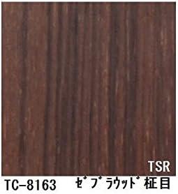 木目調粘着付き化粧シート ゼブラウッド柾目 サンゲツ リアテック TC-8163 122cm巾×3m巻〔日本製〕