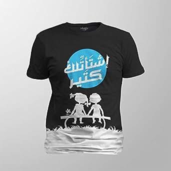 Antika Men T-Shirt Old Memories, Black, Xl