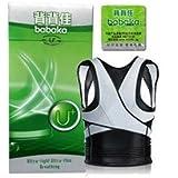 Babaka Children's U+ Posture Correction Vest Braces & Back Support Belt (XXL) by Babaka
