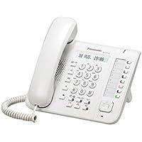 Panasonic Standard Phone KX-DT521
