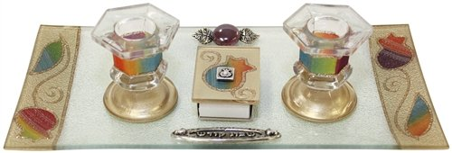 Pomegranate Candlesticks - Ultimate Judaica Candle Stick With Tray And Matchbox Small Applique - Rainbow With Pomegranate - Tray 10 3/4