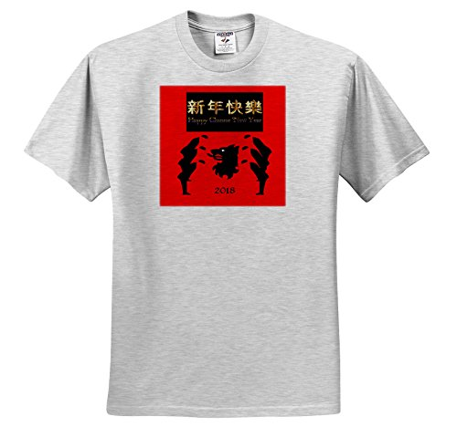 Chinese New Year - Image Of Happy Chinese New Year In Gold Characters and Dog - T-Shirts - Adult Birch-Gray-T-Shirt 5XL (Happy Chinese New Year In Chinese Characters)