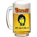 Ek Do Dhai Sharabi Beer Mug, 360ml, Multicolour (SHBM)