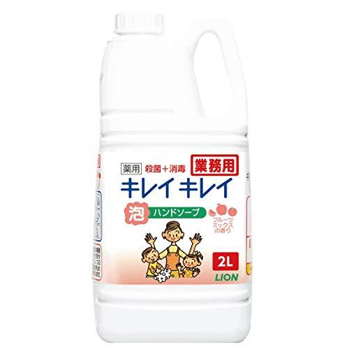 飢え言語学異形【大容量】キレイキレイ 薬用泡ハンドソープ フルーツミックスの香り 2L