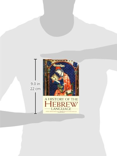 A History of the Hebrew Language by Cambridge University Press