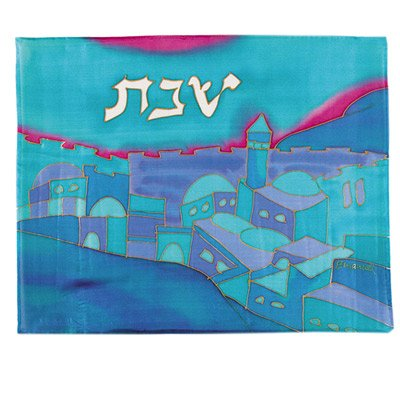 Challah Cover For Jewish Bread Board - Yair Emanuel SILK PAINTED CHALLA COVER VISTA TURQUOISE (Bundle) Arbel Judaica AR-CSE-1