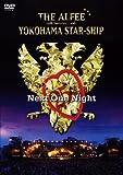 25th Summer 2006 YOKOHAMA STAR-SHIP Next One Night [DVD]