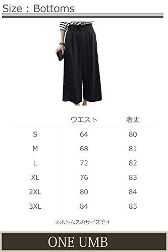 [ワン アンブ] 2点セット ボーダー Tシャツ ガウチョ パンツ カジュアル S ~ 3XL レディース