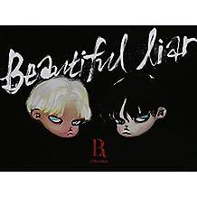 Beautiful Liar (Mini Album)