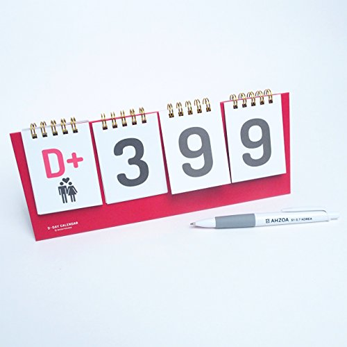 D Day Standing Desk Calendar with AHZOA Pencil, Reversible Tent Type, Scoreboard Style, DIY Style (red) -
