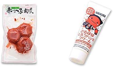 [2点セット] 赤かぶ丸漬け(150g)・さるぼぼ ミルクハンドクリーム(50g)