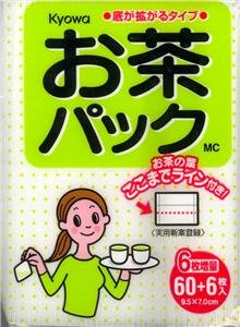 66pcs Japanese Tea Bag for Loose Tea