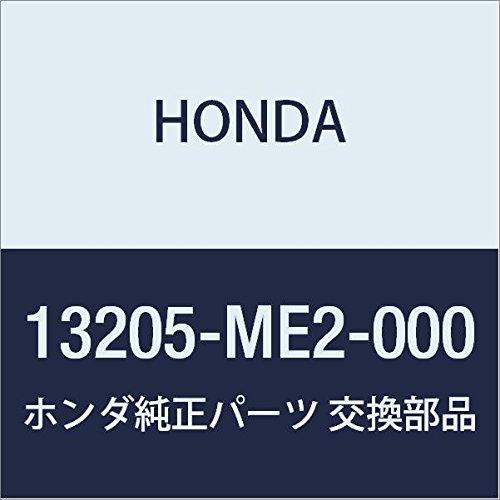 Honda 13205-ME2-000, Engine Connecting Rod Nut