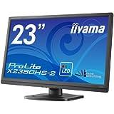 iiyama ProLite X2380HS-B2 23型IPS方式パネル+WLEDバックライト搭載ワイド液晶ディスプレイ [PC]