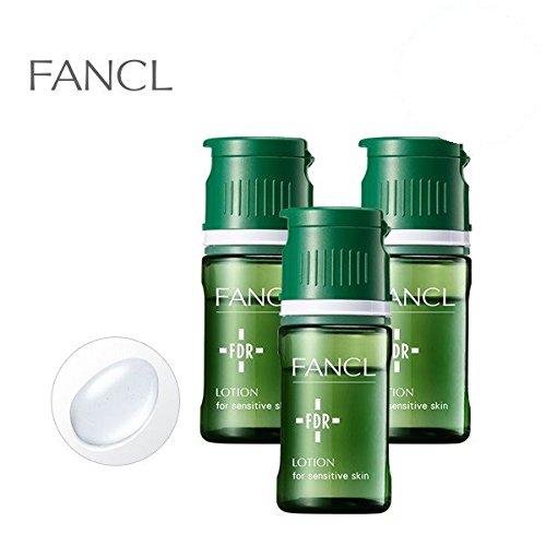 FANCL FDR化粧液10mL×3本