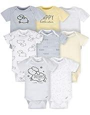 مجموعة ملابس أطفال قطعة واحدة باكمام قصيرة من جربر (8 قطع)