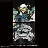 Bandai Hobby MG 1/100 Gundam Dynames ''Gundam