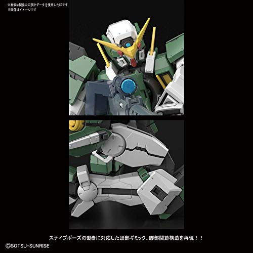Bandai Hobby MG 1/100 Gundam Dynames ''Gundam 00'', White