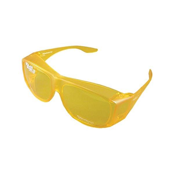 b7238d9c0620c Gaming Computer Glasses Eye Strain ☆ AntiVB   Blue Light 100% U Uv  Protection ...