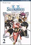 Suikoden V. Castle of dawn vol. 2