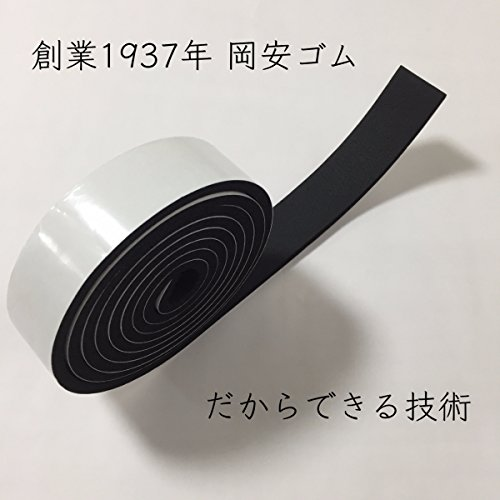 15t 100w 10M Toughlong - Wide And Long Sponge Rubber Sheet Roll 15mm Thick 100mm wide 10 M Long with tape, Heat Insulation, Sound Absorption, Soundproof, Shock Absorption, EPDM, With Tape by OKAYASURUBBER