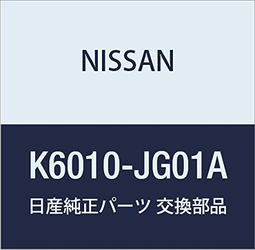 NISSAN (日産) 純正部品 フロント スポイラー NV200 バネット 品番K6010-JX03H B01LZ8278G NV200 バネット|K6010-JX03H  NV200 バネット