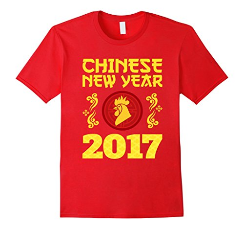 [Men's PROUD YEAR OF THE ROOSTER T-SHIRT Chinese New Year 2017 Gift Medium Red] (New Years Costumes)