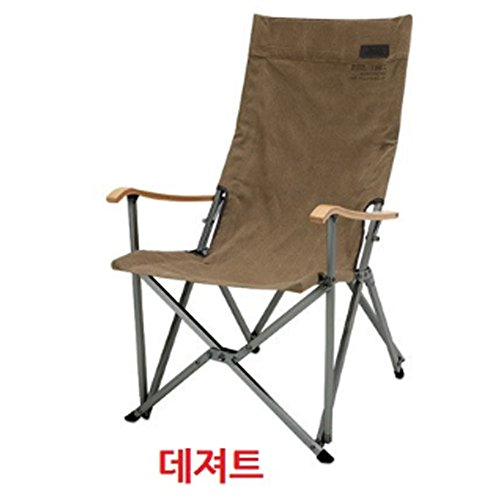 Canvas Relaxed Chair Desert/ Auto Camping Chairs / Camping Products (DESERT) - Mahogany Settee