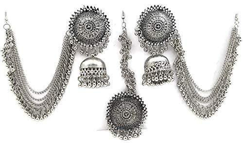 Shining Diva Fashion Latest Oxidised German Silver Antique Design Stylish Traditional Maang Tikka Jhumka Earrings…