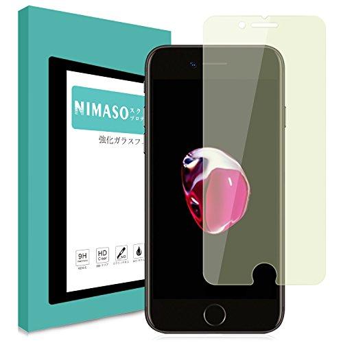 バズ不誠実鰐【ブルーライトカット】 Nimaso iPhone 8 Plus/iPhone 7 Plus 専用 強化ガラス 液晶保護フィルム 高透過率/3D touch 対応/気泡ゼロ/硬度9H 【1枚セット】