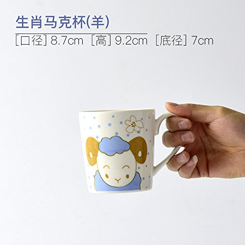 BBujsgH Couples cartoon lovely ceramic cups of coffee mugs zodiac breakfast milk cup water bowl , embossed gold cup - Sheep