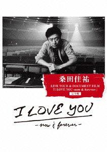 桑田佳祐 LIVE TOUR&DOCUMENT FILM 「I LOVE YOU -now&forever-」完全盤