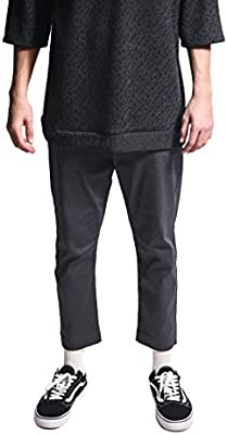 KDNK Mens Highwater Fit Stretch Twill Zipper Fly Drop Rise Chino Pants
