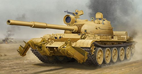T55 Tank - 5