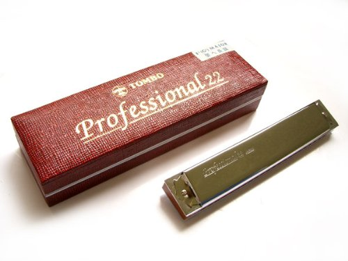 TOMBO professional22 NO.1722 A#m トンボ プロフェッショナル22 B008A5ZCMS