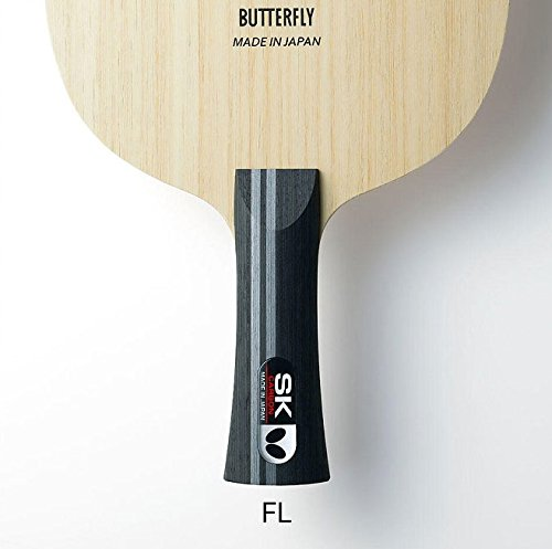 Butterfly SK Carbon FL Table Tennis Blade 76g TAMCA5000 by Butterfly (Image #5)