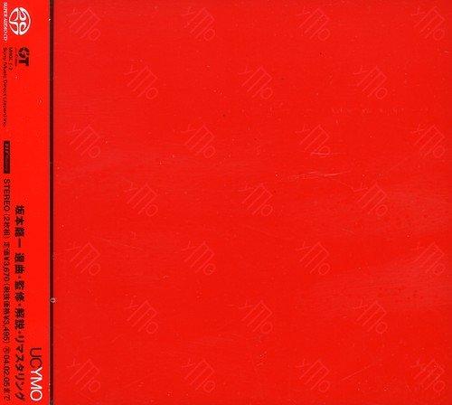 YELLOW MAGIC ORCHESTRA  – UC YMO [Ultimate Collection of Yellow Magic Orchestra] (2003) 2xSACD ISO