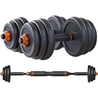 FED 2 in 1 Adjustable Dumbbells Set Can be Used as a Barbell No Bad Smell Non-slip Patented Products Free Adjustable Weights Dumbbells Set