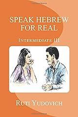 Speak Hebrew For Real: Intermediate III (Volume 5) (Hebrew Edition) Paperback