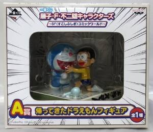 Most lottery Fujiko ? F ? Fujio Characters SF figure Doraemon Comes Back (a little strange) Comic World A Award
