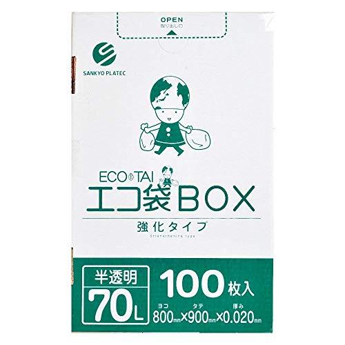 70L 半透明ごみ袋 ボックスタイプ 【500枚入り】 【Bedwin Mart】 (b_0.02mm厚_500枚)