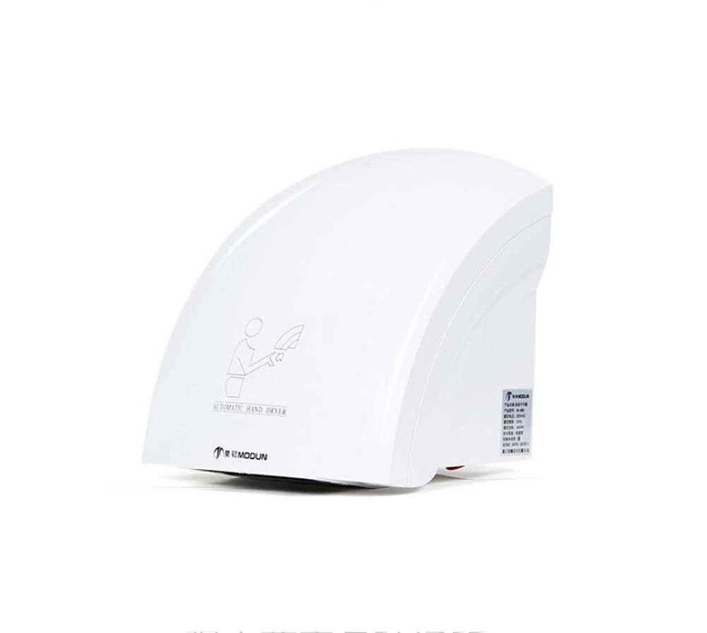 Automatic Electric Hand Dryer, Intelligent Induction Single Heat Hand Dryer, Ultra-quiet No Radiation 1800-2000W, 1s Fast Drying Wall Mounted And Dryers For Home Bathroom Hotel [Energy Class A]