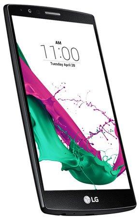 LG-G4-55-Inch-UK-SIM-Free-Smartphone